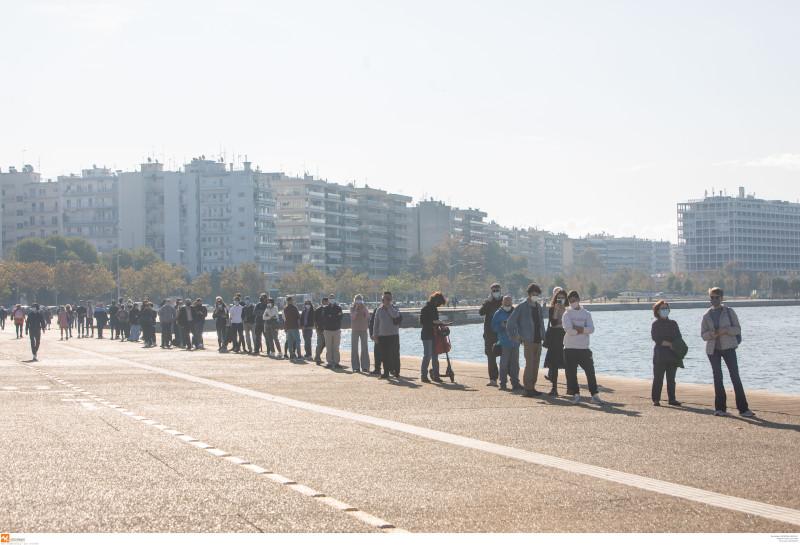 Θεσσαλονίκη ουρά για τεστ για τον κορωνοϊό
