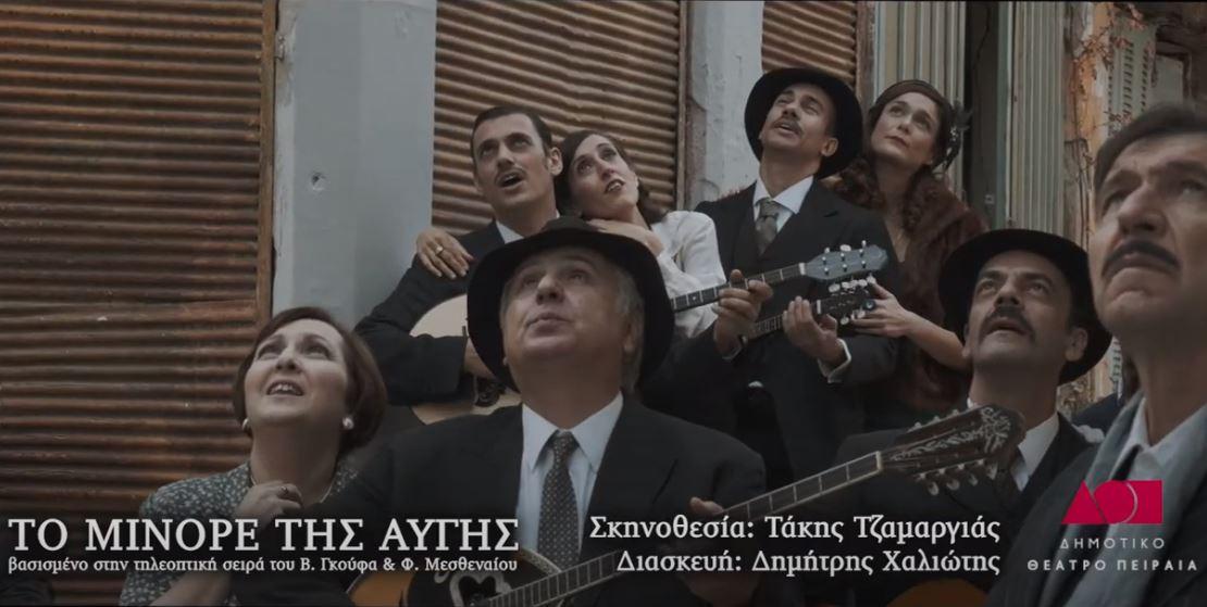 Ιεροκλης Μιχαήλιδης, Γεράσιμος Σκιαδαρέσης