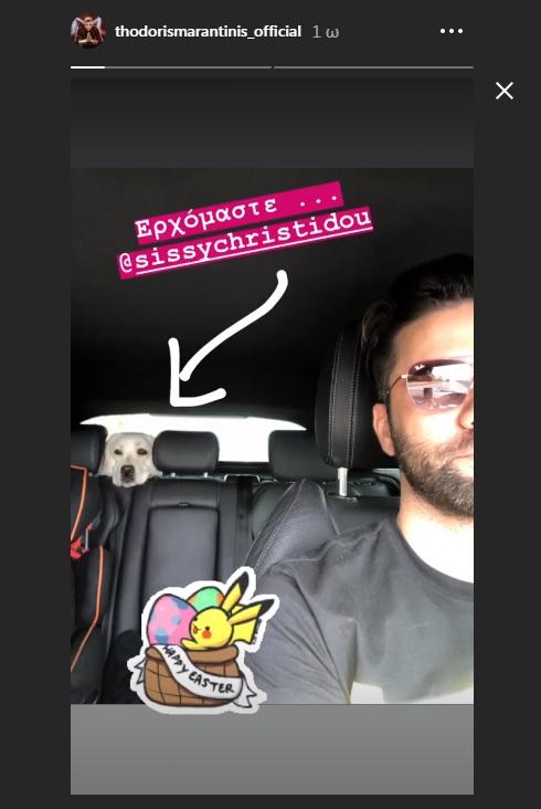 Ο Θοδωρής Μαραντίνης και το σκυλάκι του στο αυτοκίνητο
