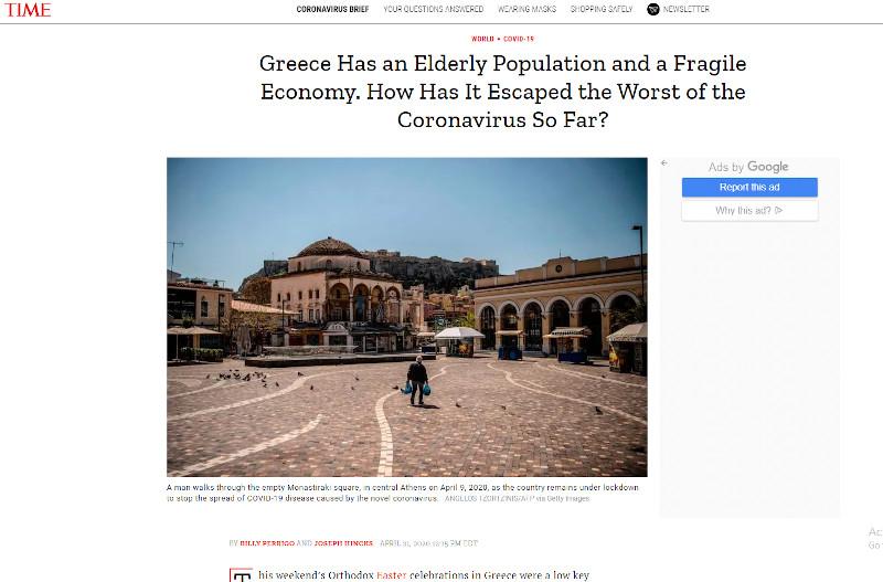Το δημοσίευμα του Time