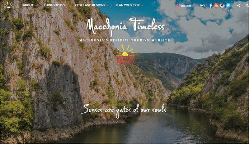 Η παλιά μορφή της τουριστικής καμπάνιας των Σκοπίων με το όνομα Μακεδονία