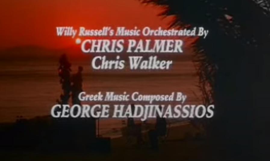 Το όνομα του Γιώργου Χατζηνάσιου στους τίτλους τέλους της ταινίας που τον έφερε ένα βήμα από τα βραβεία Όσκαρ