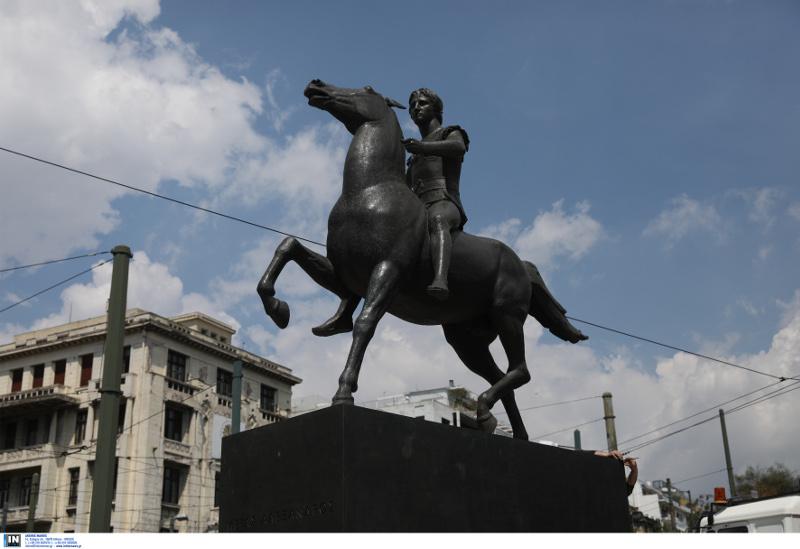 Το άγαλμα του Μεγάλου Αλεξάνδρου τοποθετήθηκε στην Αθήνα