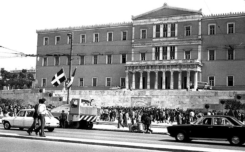 Το κτίριο της Βουλής.1975.