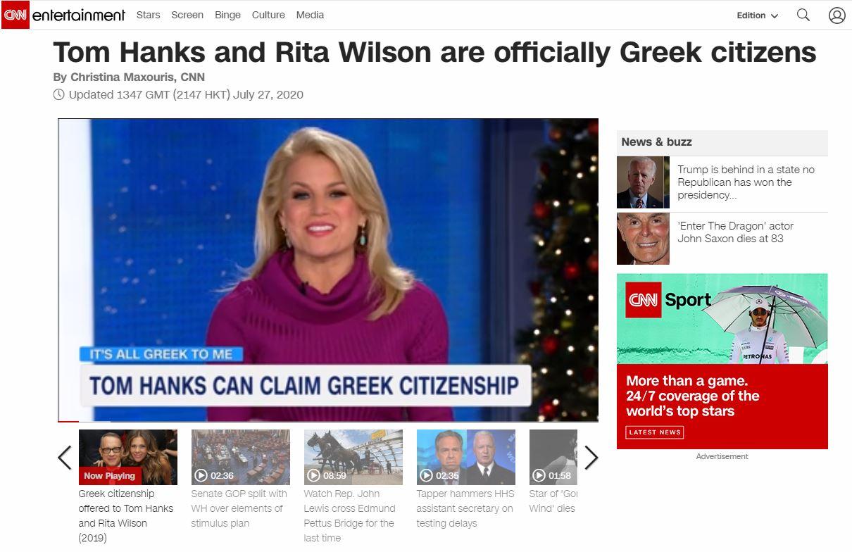 «Ο Τομ Χανκς και η Ρίτα Γουίλσον είναι και επίσημα Έλληνες πολίτες», ο τίτλος του CNN για το θέμα