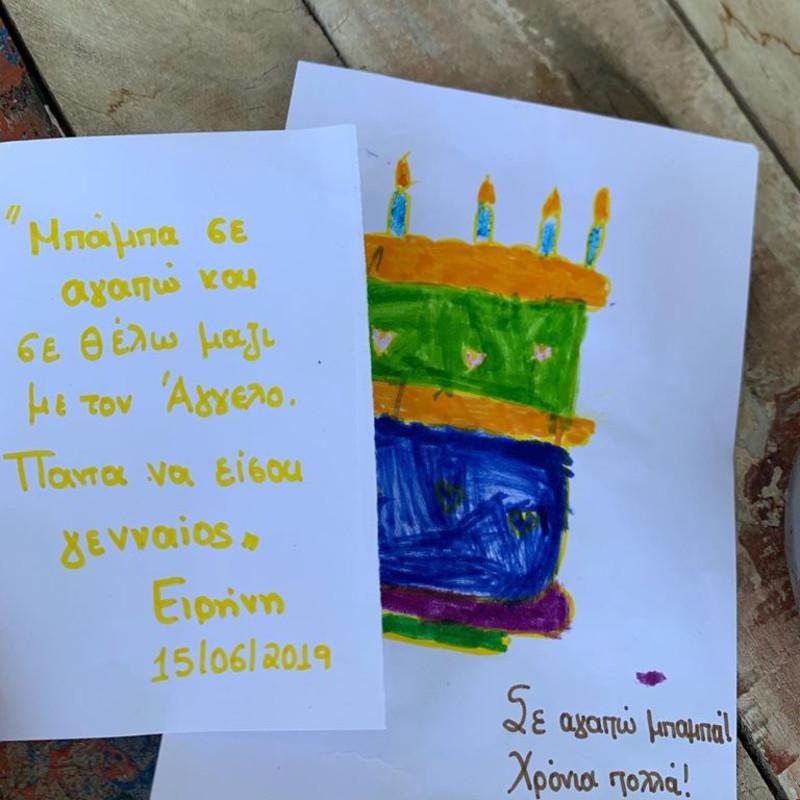 Το δώρο στον Αποστόλη Τότσικα από τα παιδιά του / Φωτογραφία: Instagrmam