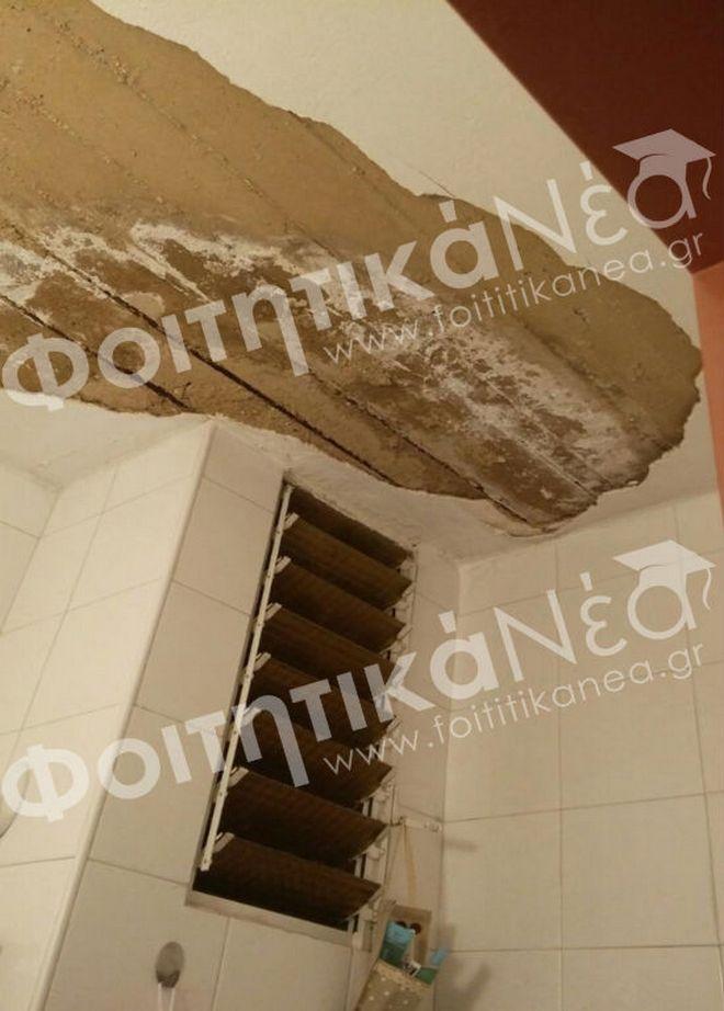 Ταβάνι σπασμένο σε μπάνιο