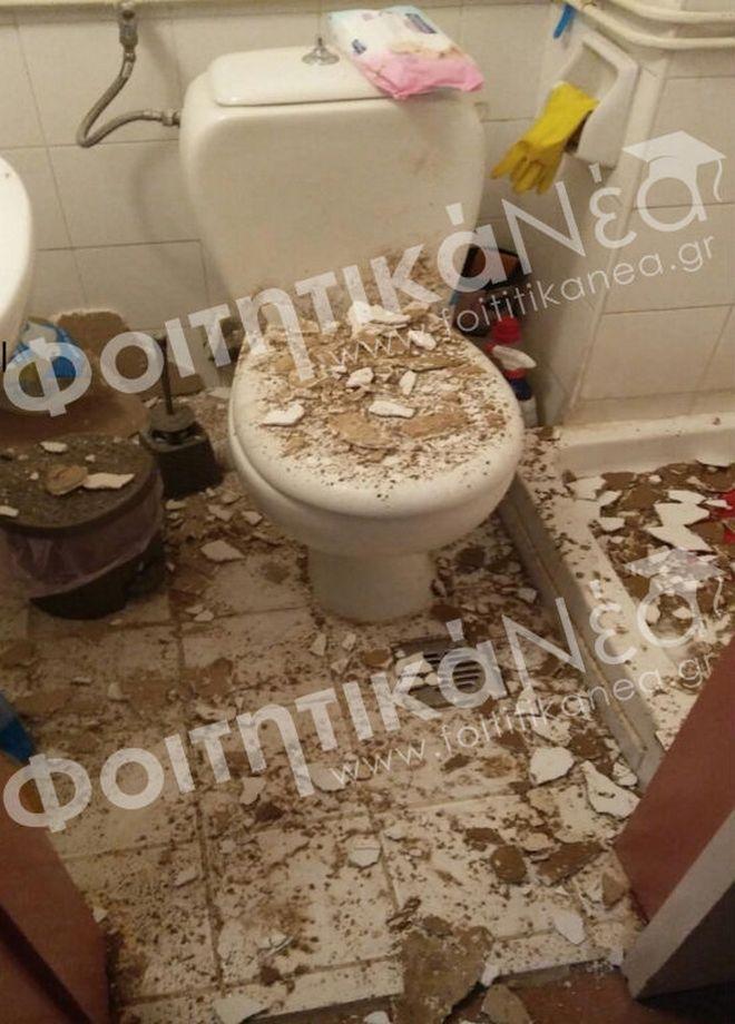 Σοβάδες σε τουαλέτα