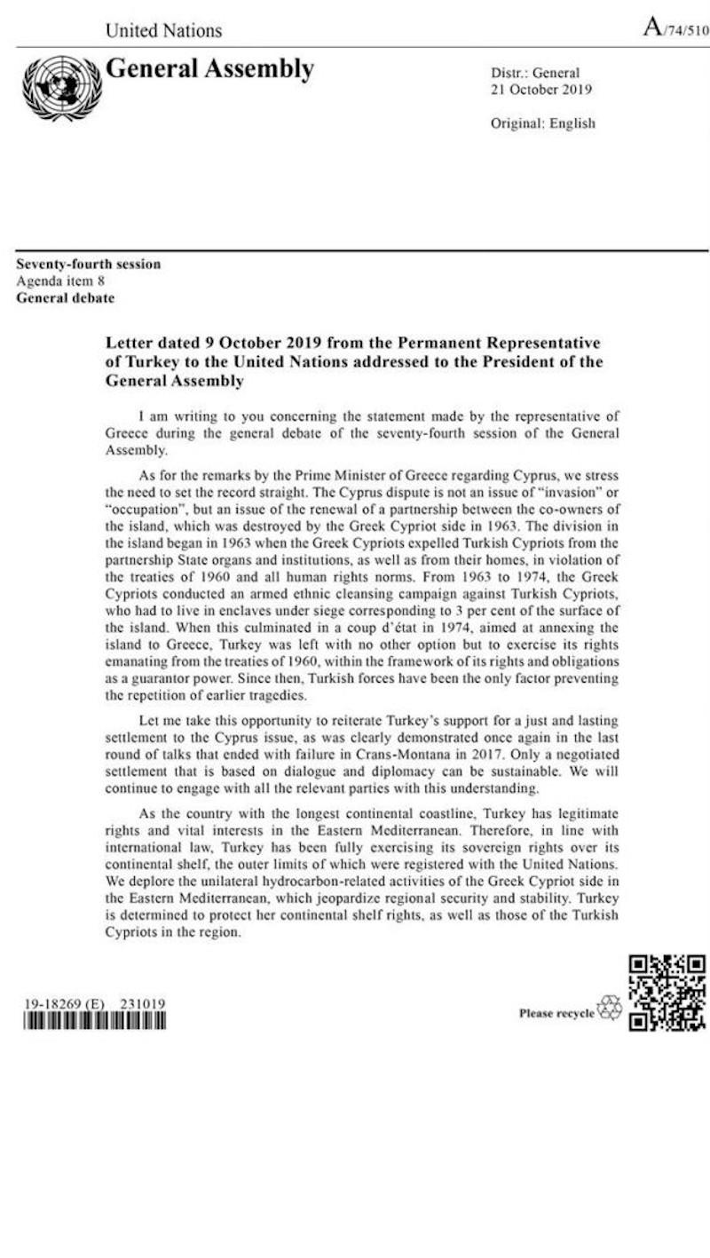 Το έγγραφο στο οποίο η Τουρκία καταγγέλλει την Κύπρο στον ΟΗΕ / Φωτογραφία: philenews.com