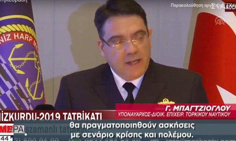 Ο αντιναύαρχος Μπαγτζίογλου μιλά για την άσκηση Θαλασσόλυκος στα τουρκικά Μέσα Ενημέρωσης
