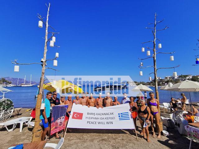 Η ειρήνη θα κερδίσει το μήνυμα στο πανό σε τουρκική πόλη με τις σημαίες της ελλάδας και της Τουρκίας