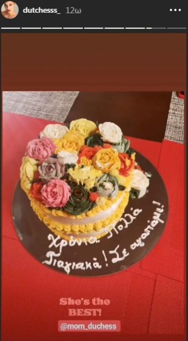 Η τούρτα της Ούρσουλας Νομικού με χρωματιστά λουλούδια