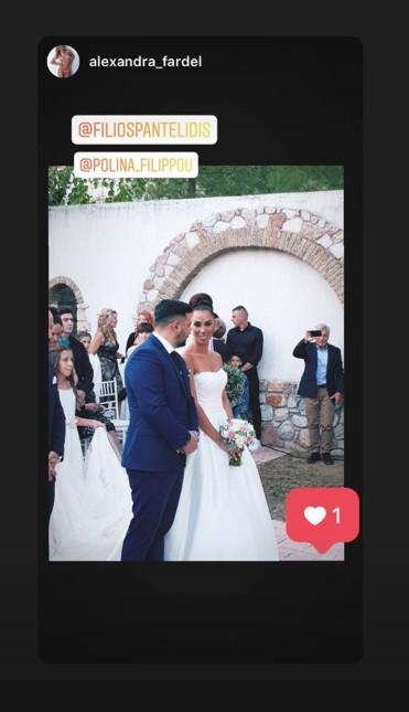 Η στιγμή που παντρεύονται ο Τριαντάφυλλος Παντελίδης και η Πωλίνα Φιλίππου