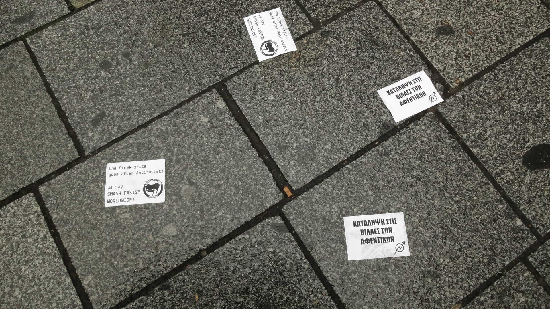 Τρικάκια στο ελληνικό προξενείο στο Βερολίνο