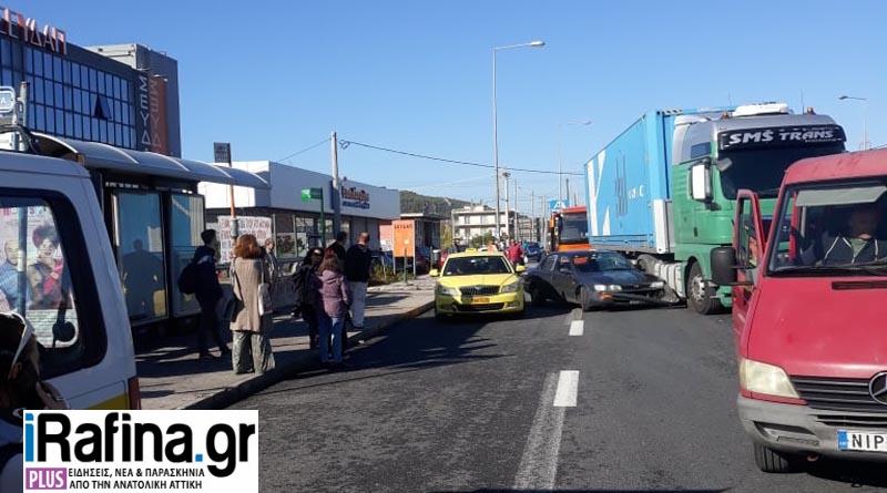 Κυκλοφοριακή σύγχυση μετά το τροχαίο ατύχημα -