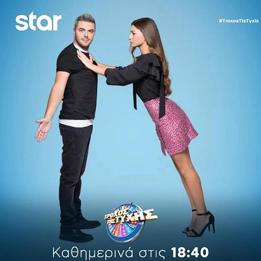 Το τηλεπαιχνίδι Τροχός της Τύχης θα προβάλλεται από το φθινόπωρο κάθε απόγευμα στο STAR