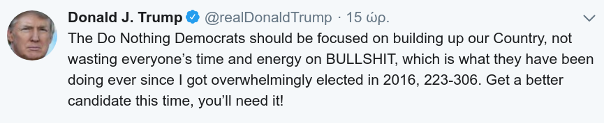 Η οργισμένη ανάρτηση του Τραμπ στο twitter