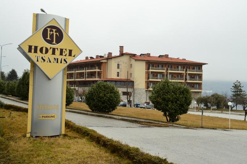 Το ξενοδοχείο «Τσάμης» λειτουργούσε από την δεκαετία του '70