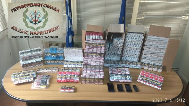 Θεσσαλονίκη: Συλλήψεις για κατοχή λαθραίων τσιγάρων -Εκρυβαν σχεδόν 2.000 πακέτα σε σπίτι | ΕΛΛΑΔΑ