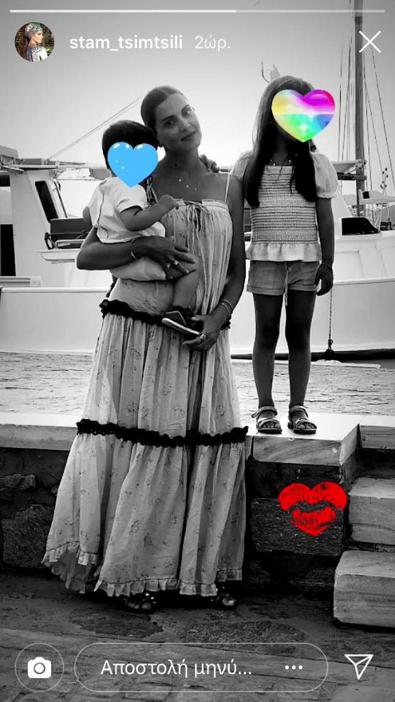 Η Σταματίνα Τσιμτσιλή ποζάρει μαζί με τα παιδιά της / Φωτογραφία: Instagram