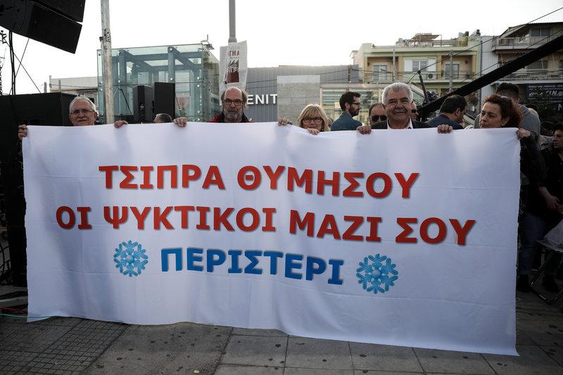 Πανό στελεχών του ΣΥΡΙΖΑ με έμμεση αναφορά στην ατάκα Μητσοτάκη για τους ψυκτικούς