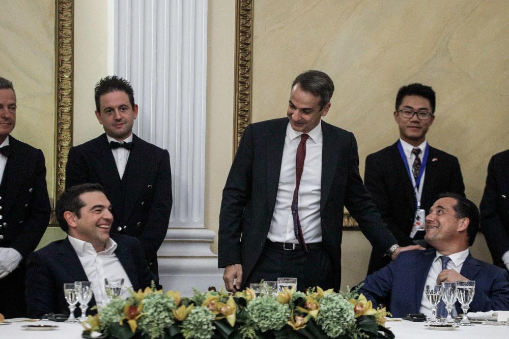 Γέλια μεταξύ Αλέξη Τσίπρα, Κυριάκου Μητσοτάκη και Άδωνι Γεωργιάδη