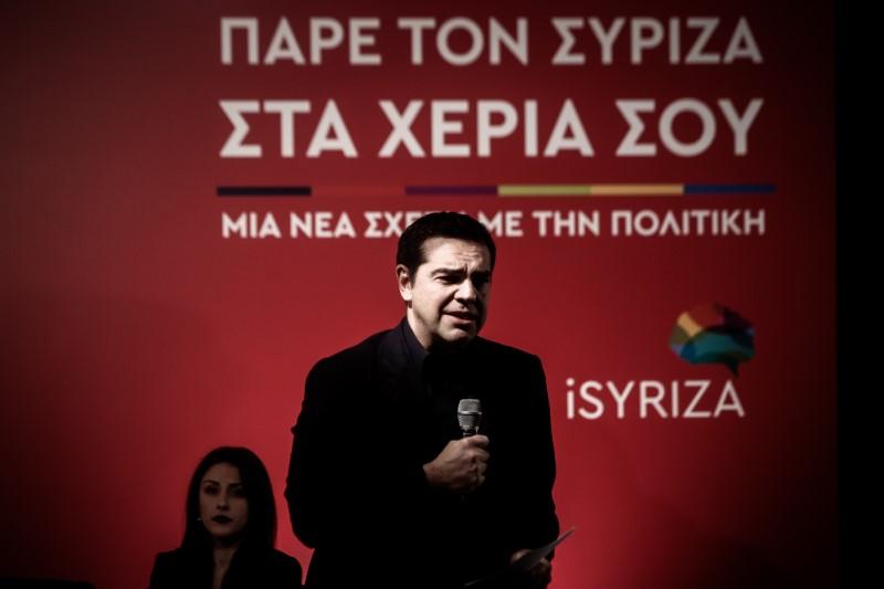 Ο Αλέξης Τσίπρας μιλά σε εκδήλωση του ΣΥΡΙΖΑ στα Τρίκαλα