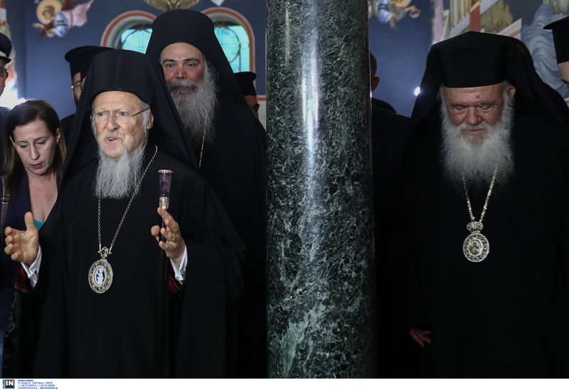 Συνάντηση Οικουμενικού Πατριάρχη Βαρθολομαίου και Αρχιεπισκόπου Αθηνών Ιερώνυμου