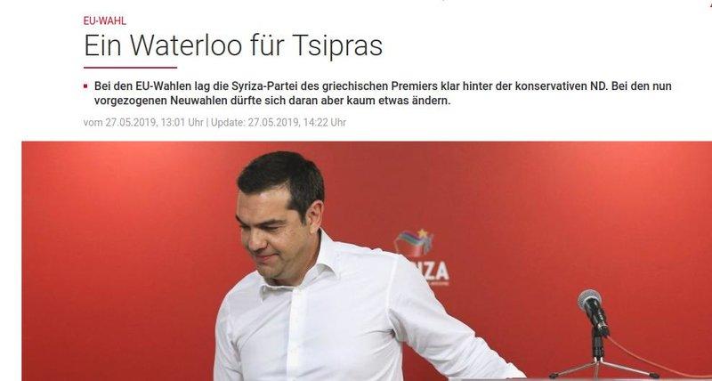 Το δημοσίευμα της αυστριακής εφημερίδας