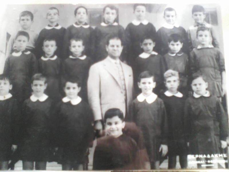 Η φωτογραφία του Ευάγγελου Βενιζέλου μαθητής