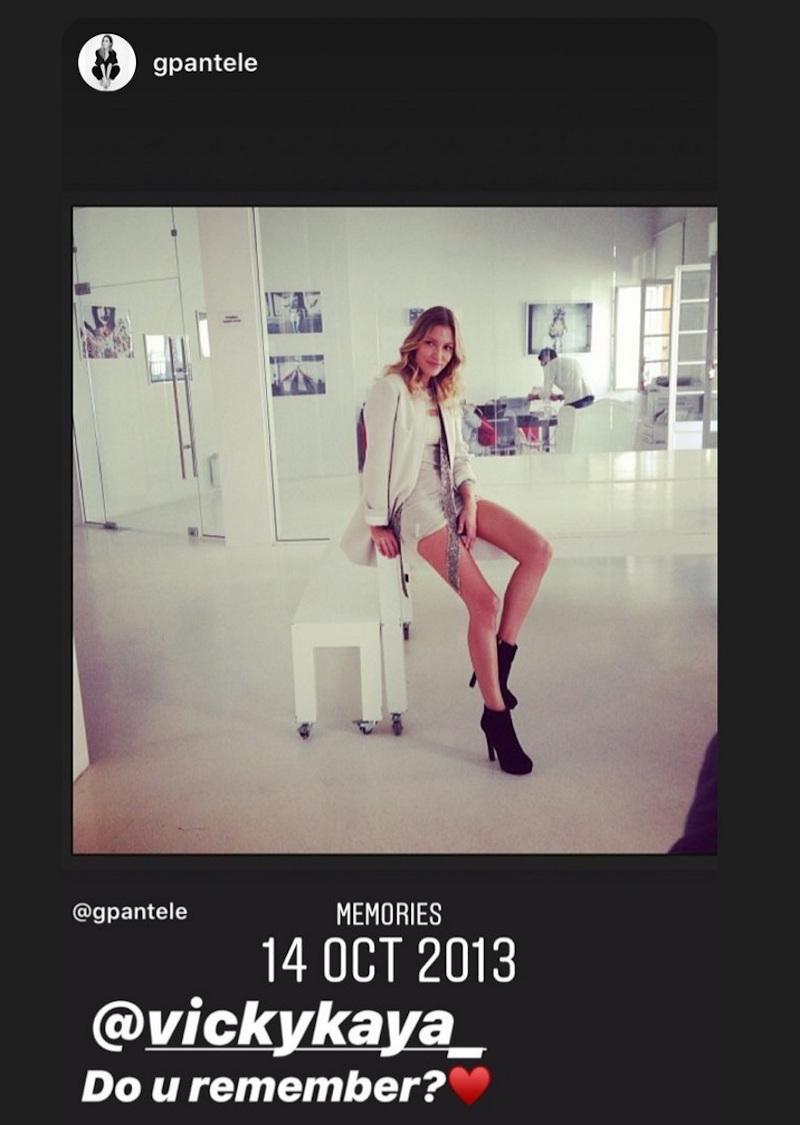 Η Βίκυ Καγιά δημοσίευε μία φωτογραφία της από το 2013 / Φωτογραφία: Instagram