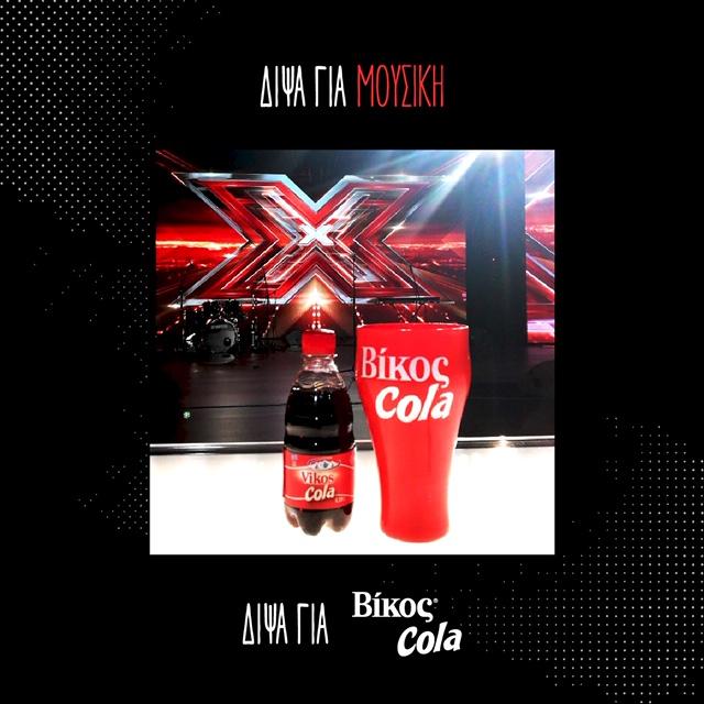 Vicos cola X-Factor
