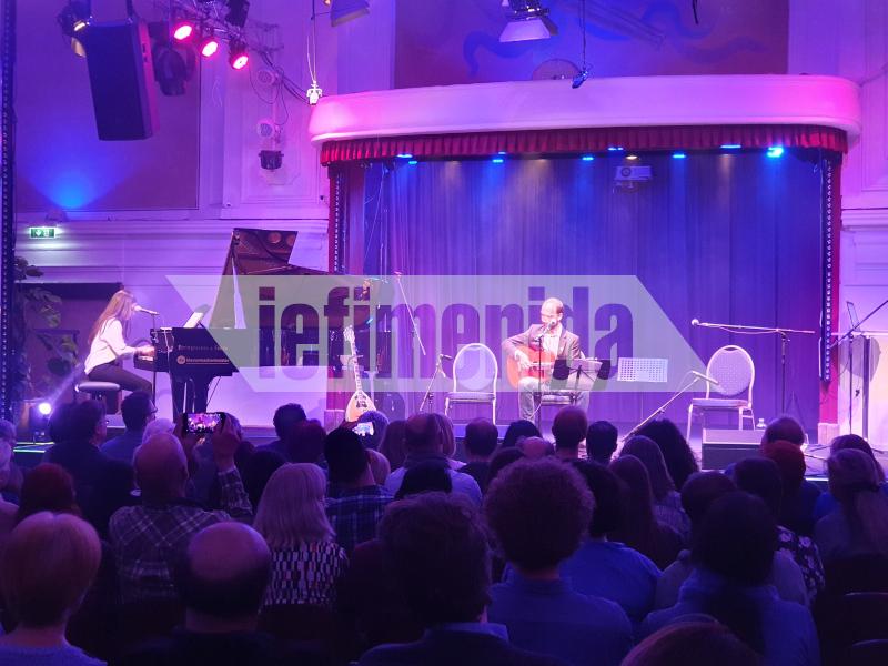 Η συναυλία έγινε στην επιβλητική αίθουσα Lorely Saal
