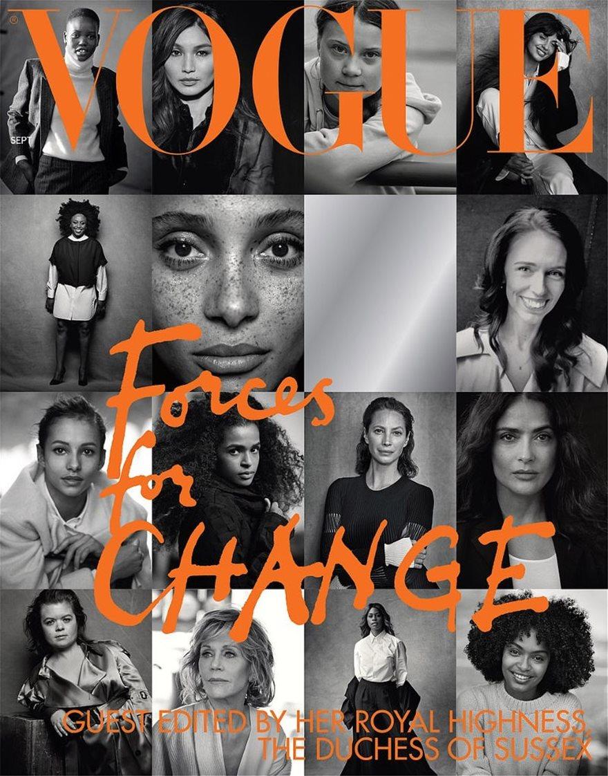 Το τεύχος Σεπτεμβρίου της Vogue επιμελήθηκε η Μέγκαν Μαρκλ