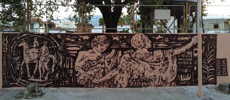 Γκράφιτι στον Βόλο για την Αργοναυτική Εκστρατεία