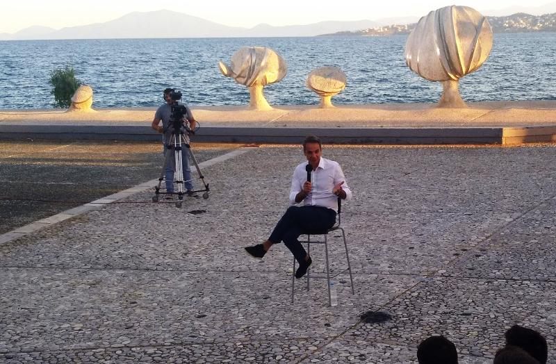 Ομιλία του Κυριάκου Μητσοτάκη στο Βόλο / Φωτογραφία: magnesianews.gr