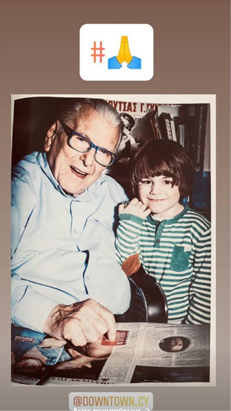 Ο Κώστας Βουτσάς με το γιο του