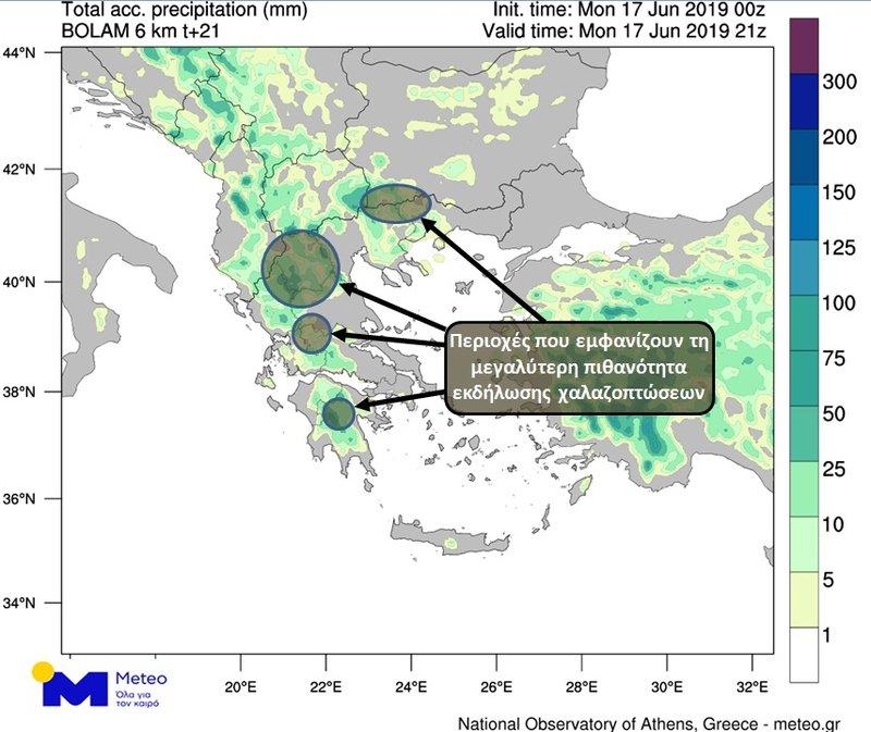 Ο χάρτης του meteo.gr για τον σημερινό καιρό