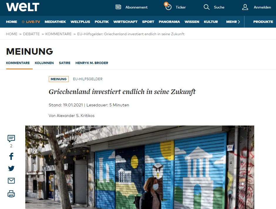 Δημοσίευμα της Welt για την Ελλάδα