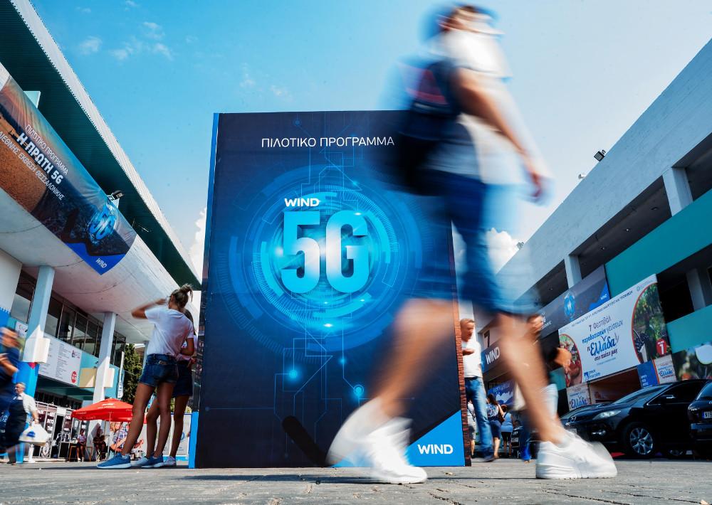 H WIND Ελλάς κάνει επίδειξη των δυνατοτήτων της επόμενης γενιάς κινητής τηλεφωνίας στο περίπτερό της στη ΔΕΘ