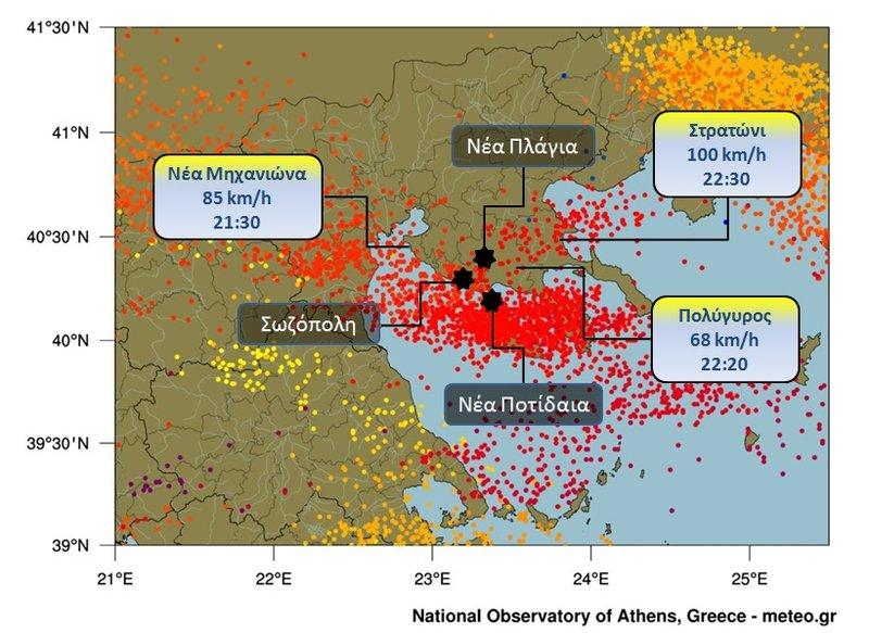 Ο χάρτης κεραυνών και ανέμων του meteo για την κακοκαιρία στη Χαλκιδική