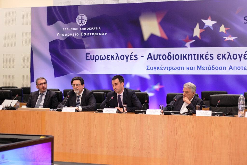 Ο υπουργός Εσωτερικών Αλέξης Χαρίτσης σε συνέντευξη Ζάππειο για τις προσεχείς εκλογές