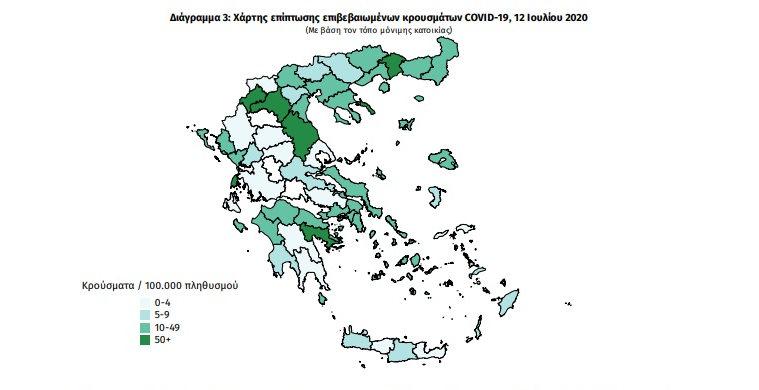 Ο Χάρτης γεωγραφικής κατανομής κρουσμάτων κορωνοϊού στην Ελλάδα σύμφωνα με τον ΕΟΔΥ