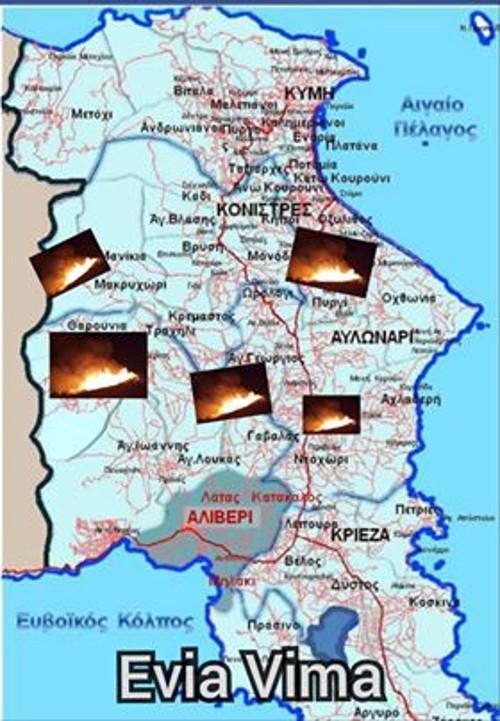 Χάρτης με φωτιά στην Εύβοια