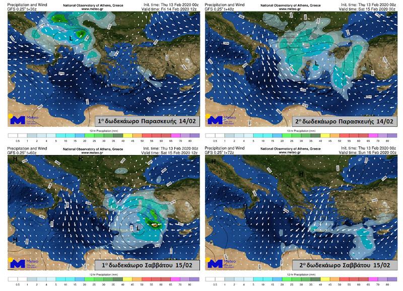 Ο χάρτης του meteo για την επερχόμενη μίνι κακοκαιρία