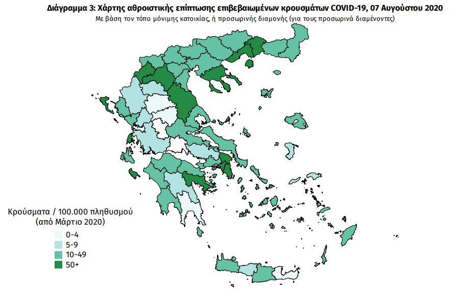 Ο χάρτης της γεωγραφικής κατανομής κρουσμάτων κορωνοϊού από την έναρξη της πανηδμίας