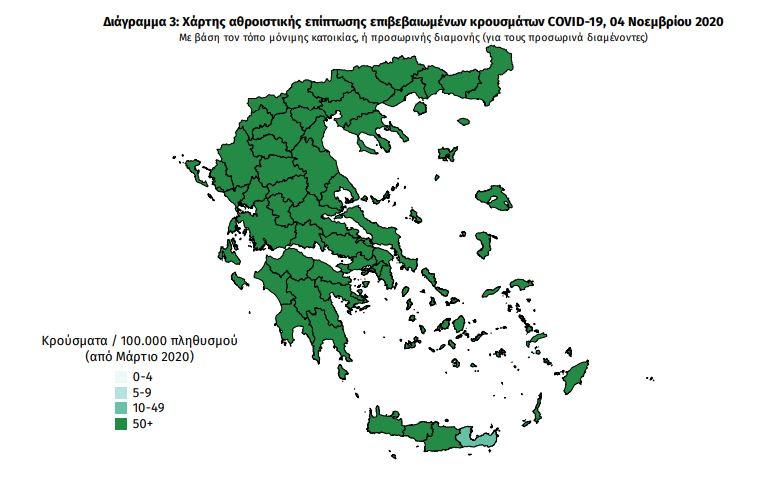 Ο χάρτης των κρουσμάτων κορωνοϊού στην Ελλάδα