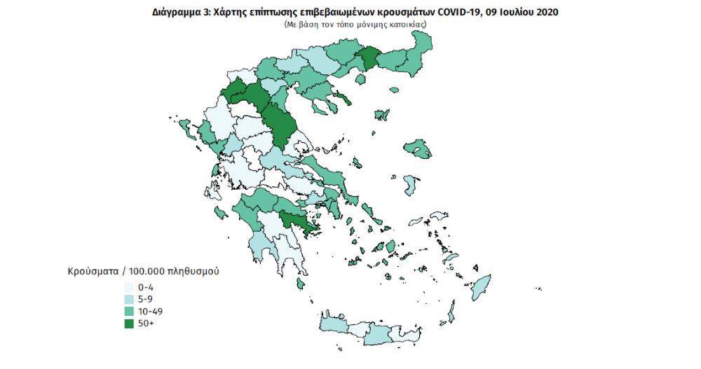 Η γεωγραφική κατανομή των κρουσμάτων κορωνοϊού στον χάρτη της Ελλάδας