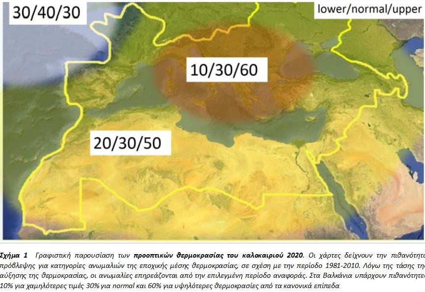 Ο χάρτης πρόβλεψης του καιρού για το φετινό  καλοκαίρι