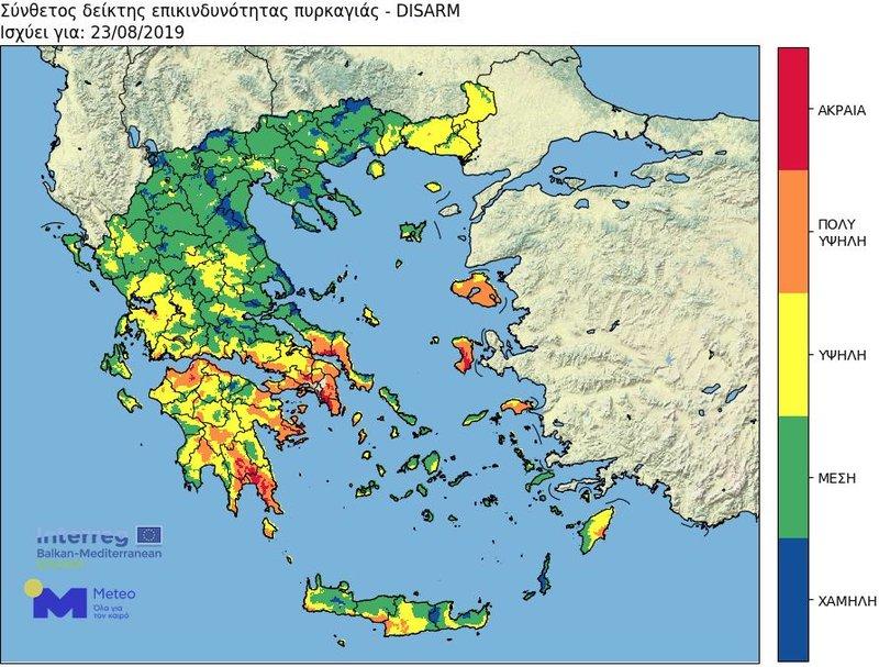 Ο χάρτης επικινδυνότητας του Meteo.gr για τους ανέμους και τις πυρκαγιές
